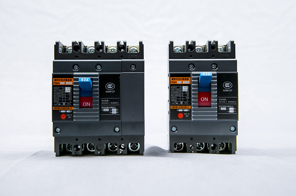 Moulded-case Circuit Breaker-FTM2X Featured Image