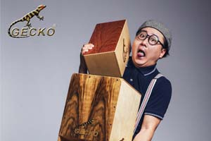 cajon is the record of suffering of African national music | GECKO history encyclopedia