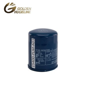 Hot sale Factory Hydrophobic Air Filter -