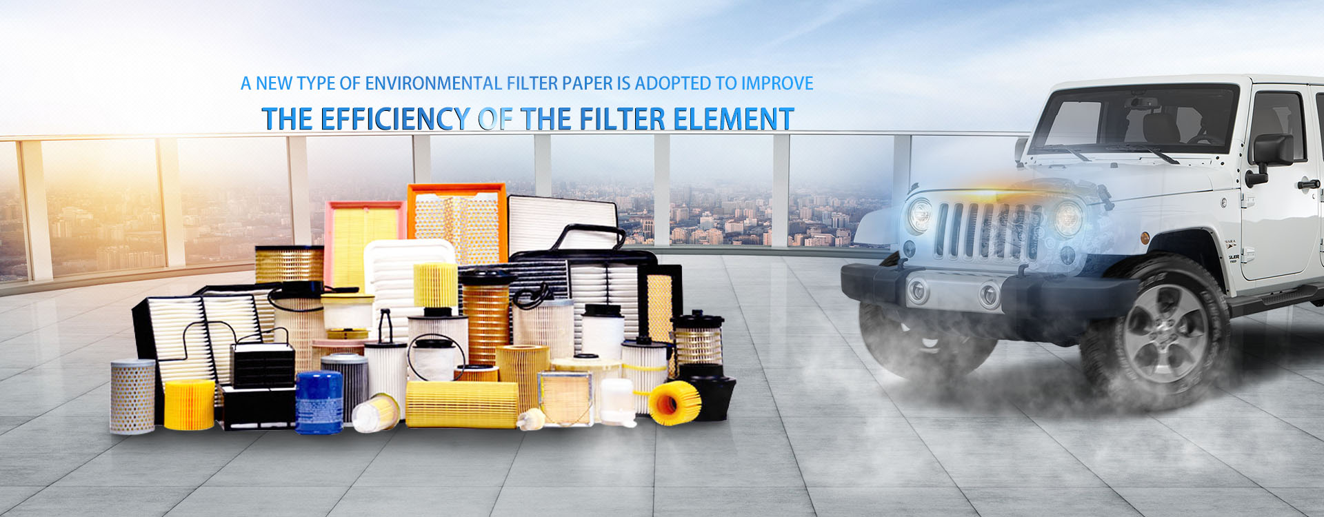 A new type of environmental filter paper is adopted to improve the efficiency of the filter element.