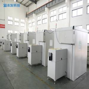24 Carriers Horizontal Braiding Machine BFB20W-200CFS