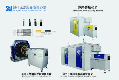 Hydralic hose braiding machine