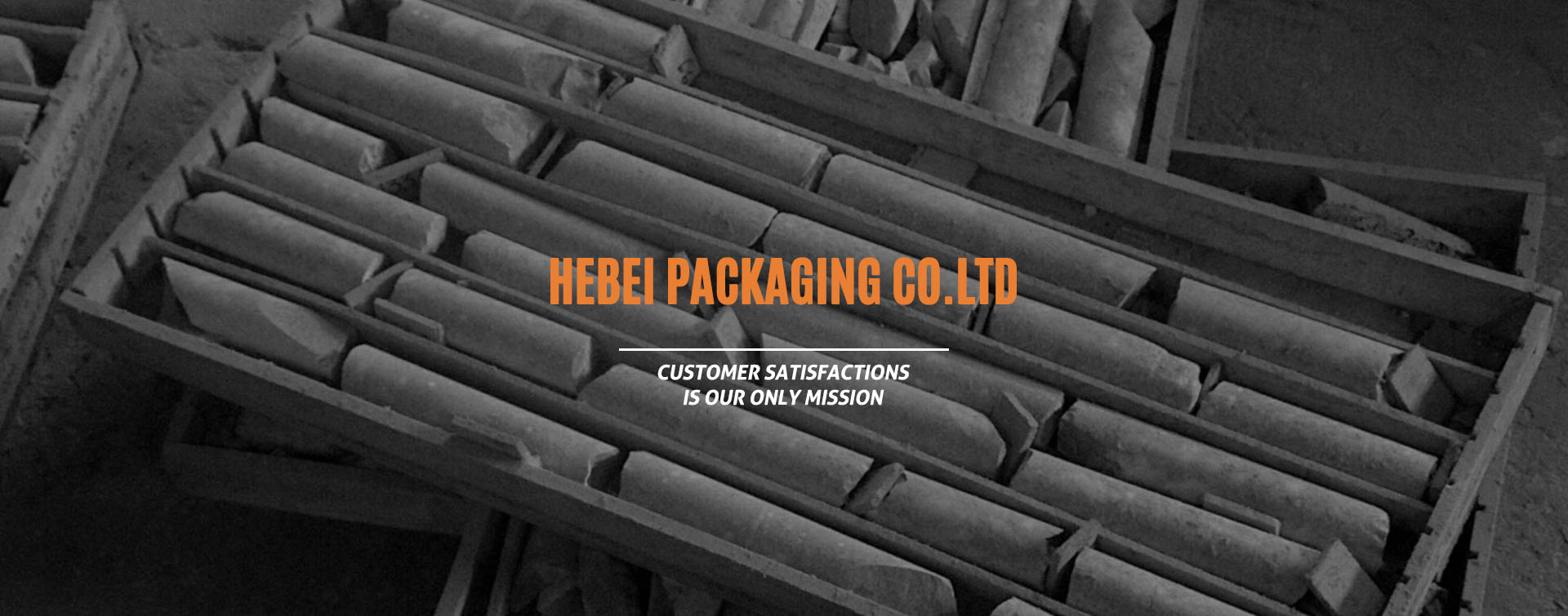 Compound packaging products  industry famous enterprises