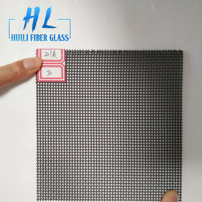 1.2m x 2.4m PVC coated 304 Stainless Steel Mesh Sheet