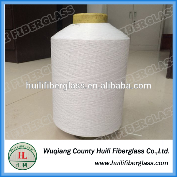 E-class roving fiberglass yarn /yarn roll/pvc coated fiberglass yarn