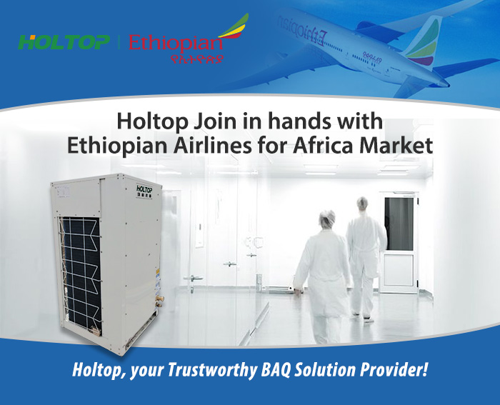 Holtop DX Central Air Conditioner for Ethiopian Airlines