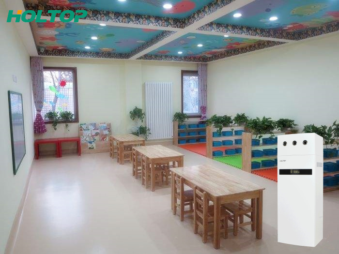 Inspection and Testing for Qiqi Kindergarten