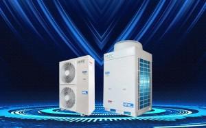 HOLTOP Neue 5/6 / 8P DX-Klimaanlagen gestartet