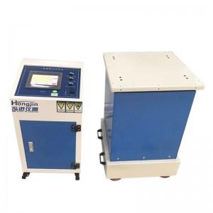 Electromagnetic vibration table