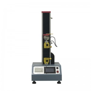 Small tensile testing machine