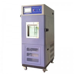 Lab -50 high and low temperature test chamber