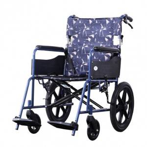 Wheel Chair L-L0216