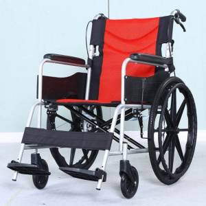Wheel Chair G-T0522