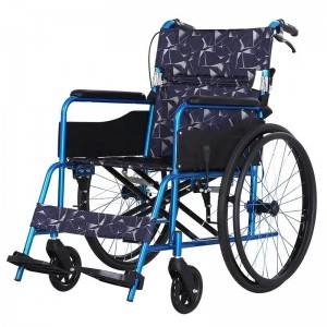 Wheel Chair L-L0222AG