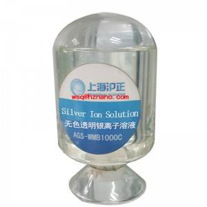 Silver ion antibacterial disinfection concentrated solution for COVID-19