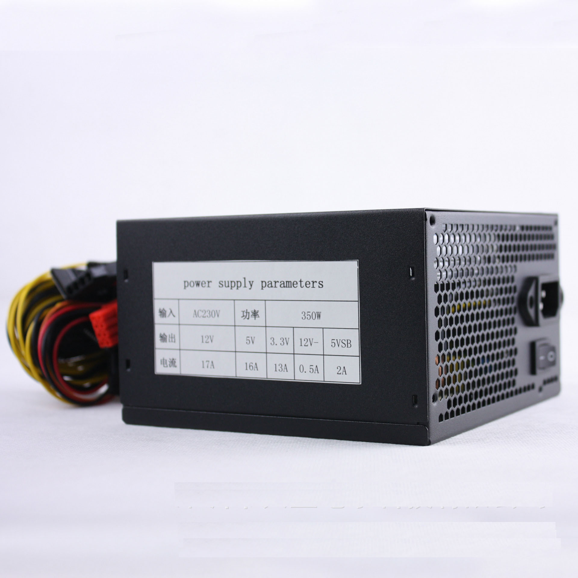 Factory price 350W 80plus ATX PC power supply ATX psu