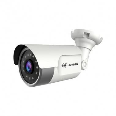 JVS-A510-YWS 5.0MP HD Analog Bullet Camera