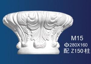 Roman Column And Stigma M15