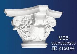 Roman Column And Stigma M05