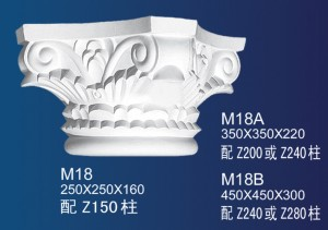 Roman Column And Stigma M18