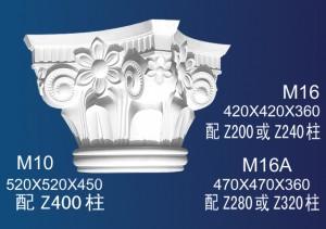 Roman Column And Stigma  M16