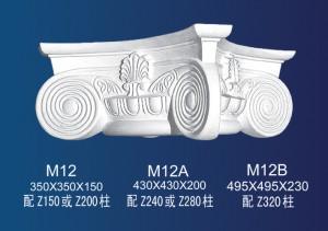 Competitive Price for Ornamental Plaster Mouldings - Roman Column And Stigma M12 – Jiupin Decoration