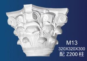 Reliable Supplier Gypsum Line Supply Company - Roman Column And Stigma M13 – Jiupin Decoration