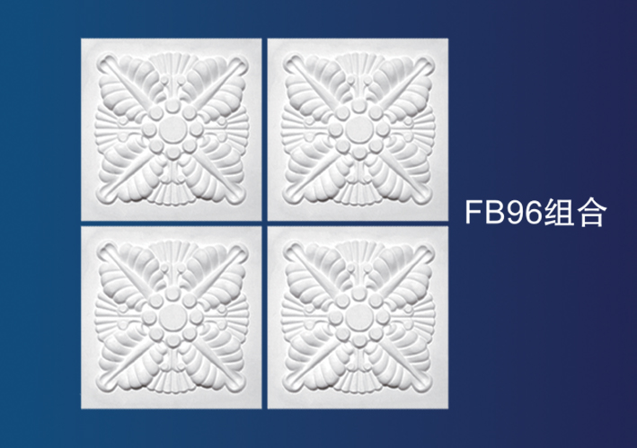 Embossed Plate  FB96 Featured Image