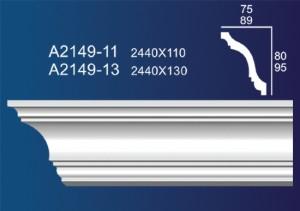 Light Board Diagonals A2149