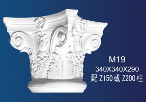 Roman Column And Stigma M19