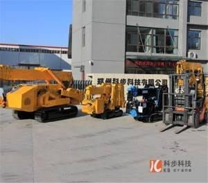 KB spider crane, mini crawler crane 3 tons
