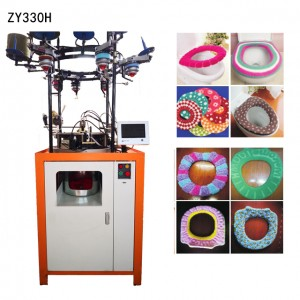 ZY330H Long Terry Toilet Seat Cover Knitting Machine