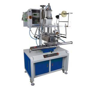 LP-250MC heat transfer machine for flat and round part