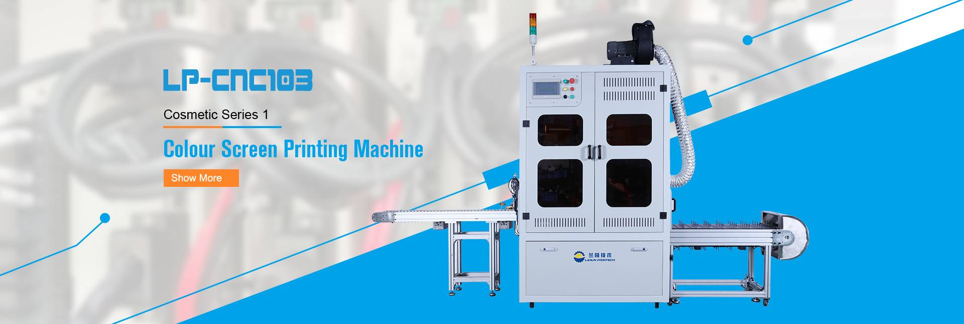 Cosmetic screen printing machine