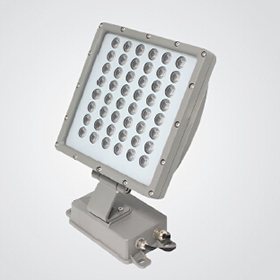Wholesale Discount Led Lamp With Remote Control -