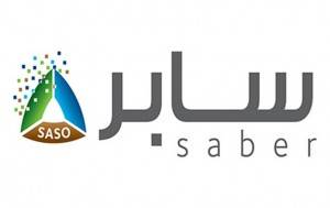 Saber Certificate — New Policy of Saudi Arabia to Import Goods