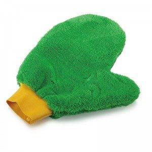 Bath Soft glove LS-5816-2