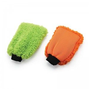 Bath Soft Glove LS-5807
