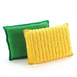 Cleaning Colorful sponge LS-6817-1