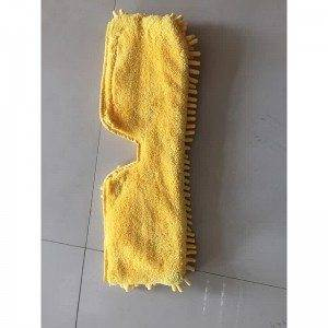 Yellow Home Mop Refill LS-2801-11