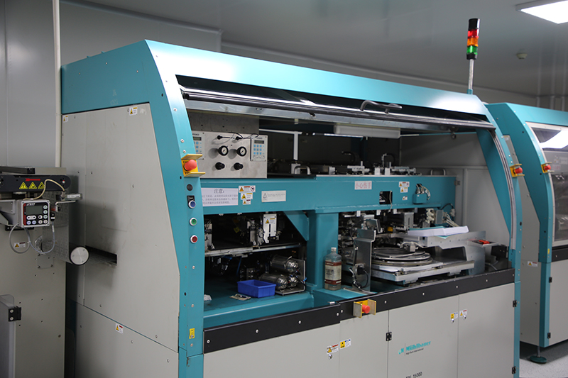 Invest the first market-oriented Germany Muehlbauer TAL15000 rfid inlay packaging production line in the west of China.