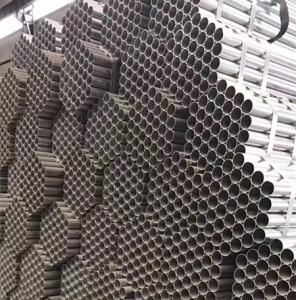 """SCH40碳钢焊接管1 1/2"""""""