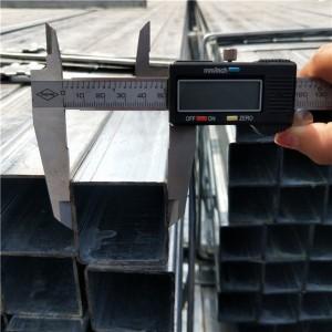 方形碳素钢管