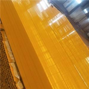 镀锌粉末涂层方管Q235B