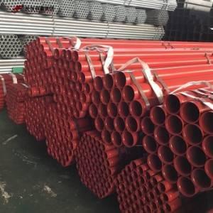 沟槽管/消防喷头管
