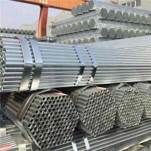 镀锌圆钢管,用于温室框架每米