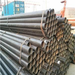 ERW焊接钢管Q235