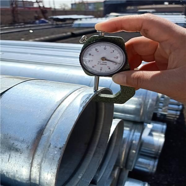 钢管焊接钢管带槽/消防管特色图像