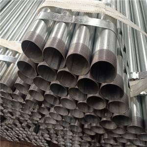 电镀螺纹钢管BS1387 /水管