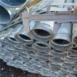 钢管焊接钢管带槽/消防管道